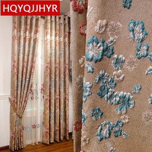 European  brown villa 3D jacquard full blackout flat curtain for living room high quality classic curtains for bedroom