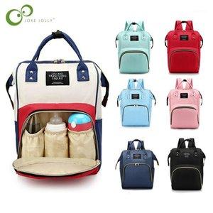 Large Capacity Mummy Bag Maternity Nappy Bag Travel Backpack Nursing for Baby Care Women's Fashion GYH1