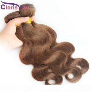 Liquidação venda 3 peças corporal onda malaio cabelo humano tecer pacotes # 4 escuridão marrom leitosa a trama barato corporal corporal extensões de cabelo