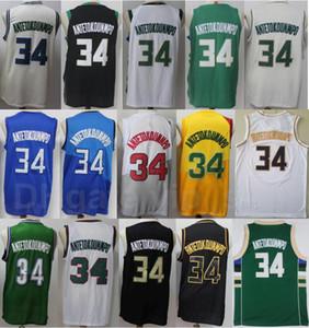 Erkekler Giannis Antetokounmpo 34 Edition Kazanılan Şehir Basketbol Forması Renkli Takım Mavi Sarı Siyah Beyaz Yeşil Nefes Mükemmel Kalite
