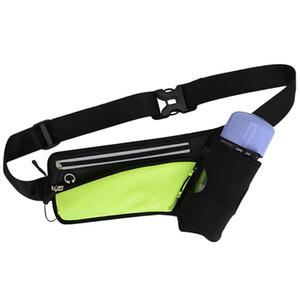 Adjustable Strap Climbing Hiking Bottle Holder Running Pouch Reflective Belt Gym Fitness Headphone Hole Waist Bag Zipper Buckle