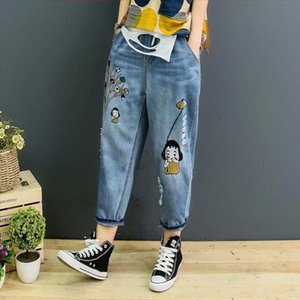 National Wind Women Cute Cartoon Embroidery Jeans Hole Elastic Waist Harem Denim Pants Casual Loose Water Washed Trousers