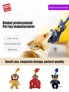 GIGWI Pet Puffer Zoo Series Three animals S L models Polyester Squeak Interactive Toys For Dog Puppy Y1125