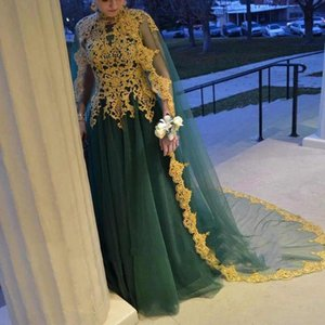 Elegant Muslim Dark Green Evening Dresses O-Neck Appliques Emerald Green and Gold Long Prom Dresses Arabic Moroccan Kaftan Tulle Party Dress