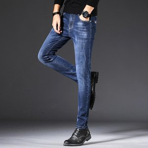 Boutique Autumn pants men's Korean stretch jeans men's fashion brand slim autumn pants small straight leg