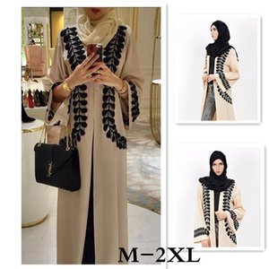 Full length Adult emboridery lace muslim Robes Musulmane Abaya Cardigan Robes Arab Worship Service clothing islamic clothing1
