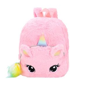 1PC Cute Schoolbag Unicorn Fashion Cartoon Backpack Shoulder Bag Plush Toy for Children Student Girls