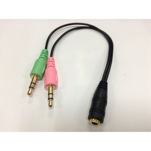 Hot 1Female 2 Female to 3.5 mm Male Y Splitter Audio Extension Aux cable