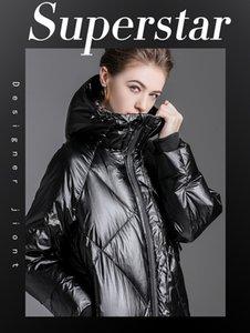 New Arrival 20331# Original Desginer JOG MCERG Hooded Down Jacket Winter Long Loose Casual Down Coat S-XL