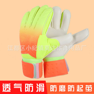 Adult Children's Football with Protective Fingers Latex Wear Resistant and Antiskid Goalkeeper Gloves Y8ZB