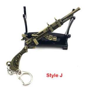 Galen's League of The Legends Game Weapon Keychains, Sword BladeMaster Key Chains, LOL Metal Pendant Keychain For Men