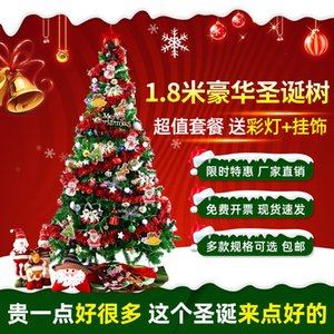 Christmas Tree 1.5 M 1.8 M Christmas Gift Decorations Home Package Tree Hotel Scene Arrangement Decoration