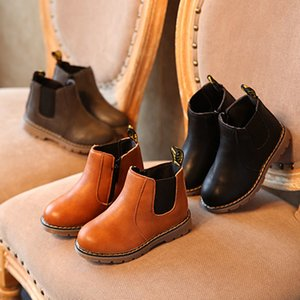 Children Snow Boots 2020 Autumn Winter Cotton Shoes Boys Girls Waterproof Non-slip Ankle Boots Kids Leather Boots Fashion Y1116