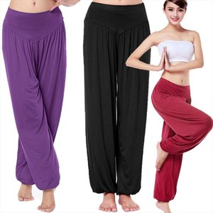 Loose Women Long Pants Harem Yuga Modal Dancing Trouses Casual Hippy Baggy Wide Belly Dance Comfy Boho Pants 16 colors
