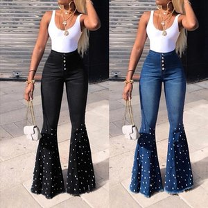 Womens High Waist Flare Jeans Button Tassel Pants Trousers Bell bottom Pants Bell Bottom Flare Jeans pantalones vaqueros mujer
