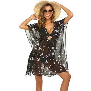Kadınlar Gevşek Asimetrik Hem Stars Plaj Dantel Bikini Kapak Casual, Yok İlkbahar / Yaz Yukarı V Yaka1