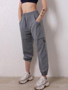Jiu mai Yipin casual sports women's loose quick-dry fitness trousers tapered beam feet running yoga harem pants thin