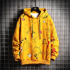 Mens конструктора Hoodie Batch пуловер Side Contrast Color Lian Cap Мужчины Бархатная свитер костюм # 879