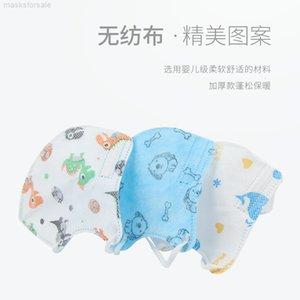 Infantil Pequeno Protetor Crianças Máscara Independente Embalagem Roupas Estudante Impressão Linda Tridimensional Gir XH5TQJ
