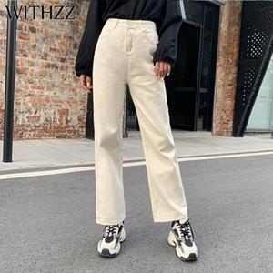 Withzz da Primavera de outono Mulheres Wide-perna de alta cintura Denim Calças Retro solto Droop reta calças Jeans