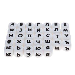 100pcs silicone lettre russe lettre alphabet russe alphabet Beads Beads Baby Silicone Collier de dentition Teterher perle 12mm BPA gratuit 201124