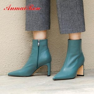 ANMAIRON 2020 Women Boots Basic Zip Genuine Leather Pointed Toe Ankle Boots for Women Square Heel Short Plush Riband Shoes