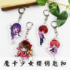 1pcs Kawaii Anime Cartoon Card Captor SAKURA Printed Acrylic Keychain Pendant Cosplay Prop Decor Keyring Boy Girl Gift