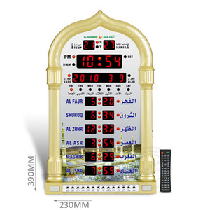 Muslim Clock for Prayer with Alfajr Time Al-Harameen Islamic Azan Wall Clocks Drop Shipping