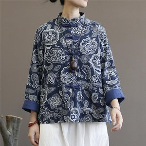 Johnature Women Blue And White Shirts Vintage Cotton Linen Blouses 2020 Autumn Long Sleeve Button Stand Tops Women Chinese Shirt