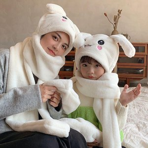 Winter plush hat warm thick hat scarf all-in-one with ears cute cartoon toy cute and funny birthday gift