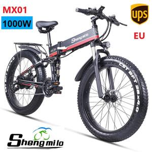 AB MX01 ShengMilo 26 inç Elektrikli Bisiklet 1000 W Yağ Lastik Bisiklet 48 V Lityum-Pil Şehir E-Bisiklet Katlanır Dağ Kar Bike Unisex
