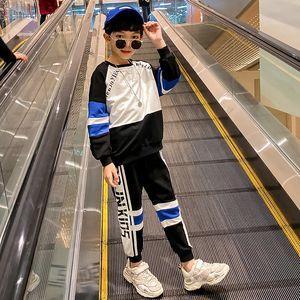 Boys 'Fato Outono 2021 Novo Coreano Bêntido Big Children Roupas Esportes
