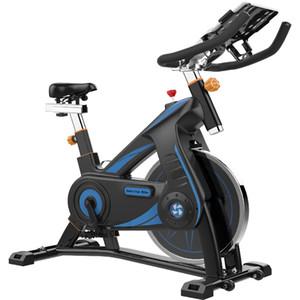 2021 di alta qualità ultra-silenzioso rotazione bici intelligente gioco intelligente filatura casa muto esercizio bici da interno sport attrezzature per il fitness