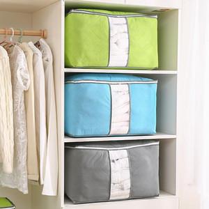New Non-woven Portable Clothing Storage Bag Organizer 60 X 42 X 36cm Folding Closet Organizer for Pillow Quilt Blanket Bedding