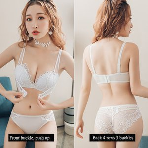 2020 Push up the front buckle! Sexy Lace Massage Cup Gatherless Lingerie Adjustable Wire Free Underwear Bra bralette Q1119