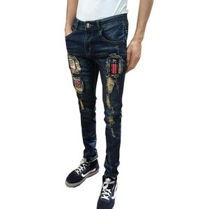 Fashion 2021 Teenager ripped slim-fit feet pants patch stretch jeans men's Korean beggar pants trend autumn winter pencil