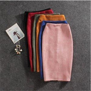 2019 women's spring and summer new deerskin velvet buttock slim solid color mid length skirt