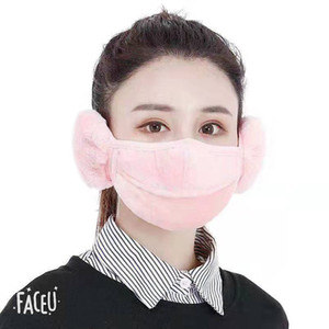 Women Face Mask Earmuffs Unisex Adults Winter Warm Coldproof Breathable Thickened Outdoor Riding Ski Windproof Washable Mouth Cover VT911