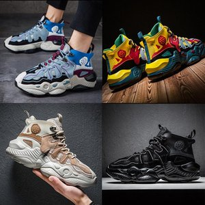 New Original Mid -Top Old Dad Running Shoes Des Chaussures Zapatos Schuhe Mens Trainers Women Increase Athletic Casual Sneakers Shoes