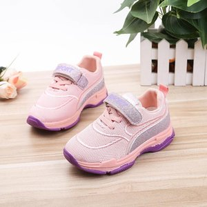 Boys Girls Classical Sporty Shoes Light-weight Mesh Shoes Toe Covered Casual Sneakers White Black Pink Toddler Baby Footwear