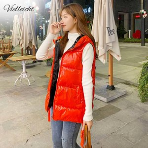 Vielleicht Winter Vest Women Waistcoat New Female Sleeveless Jacket Spliced Lining Hooded Warm Shinny Short Vest Outwear 201125