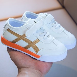 2020 Autumn Kids Girls Running Shoes White gold Casual Sneakers For Boys Leather Toddler Shoes Boy Brand Little Girl Sport Shoe Y1118
