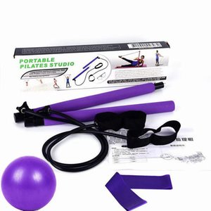 Pilates fitness bar four-piece yoga ball elastic belt chest muscle training Pilates function bar stretch elastic rope