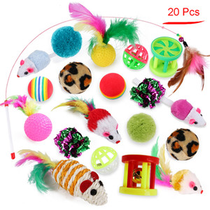 Cat Interactive Toy Crinkle Ball Colorful Feather Bell Wand Plush Mouse Kittens Sticks Toys Pet Accessories JK2012XB