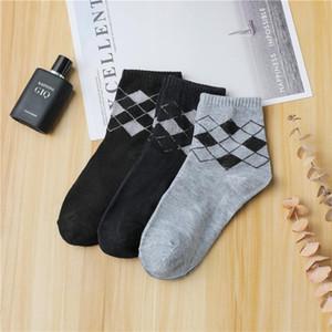 New geometric pattern men's socks leisure pure cotton breathable socks CN(Origin)