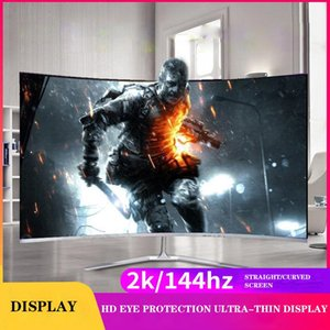 The New 2K32-Inch 144Hz 24 27 32-Inch High-Definition Borderless Curved Computer Monitor Desktop Office Curved Screen