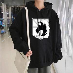 Sudaderas con capucha para hombre Ataques en Tian Giant Harajuku Pullover, Sudadera con capucha de estilo de anime japonés Sudadera ocasional, de moda para hombres y