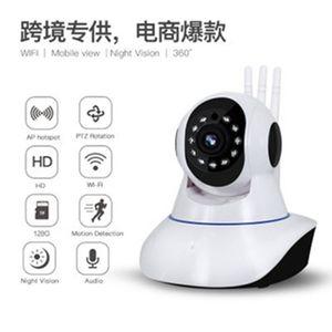 2020wifi Monitoraggio della famiglia HD di visione notturna rete Shaker 355 gradi 1080p Camera