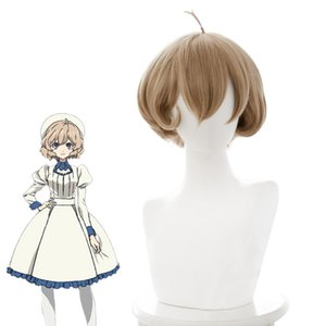 Anime Invented Inference Iwanaga Kotoko Cosplay Wigs Short Brown Hair Party Costume Wig Heat Resistant Syntheti Cosplay
