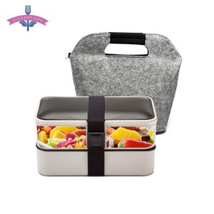 1200ML Bento Lunch Box Food Storage Container 2 Layer Microwave Leakproof Portable Bento Box School Picnic Set with Bag Gift Z1123